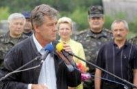 Виктор Ющенко требует восстановить разрушенное стихией на Закарпатье жилье до 15 ноября