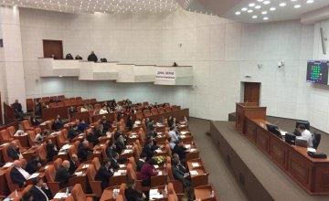 «Самопомощь», «Укроп» и депутаты из группы «За Днепропетровск» отказали в поддержке врачам стационаров Днепра, - ОБ