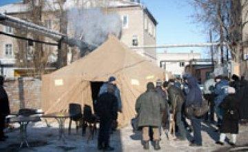 За прошедшие сутки днепропетровские пункты обогрева помогли 41 человеку