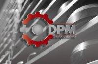 ТОП-5 достижений: на ЧАО «Днепрополимермаш» подвели итоги рекордного по объемам производства 2018 года
