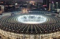 Суд арестовал счета и имущество НСК «Олимпийский»