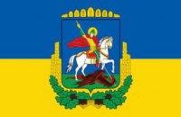 В Киевской области введен режим чрезвычайной ситуации