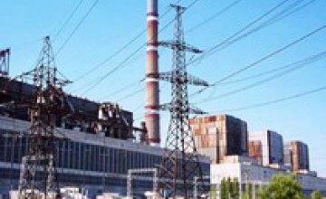 «Днепроэнерго» запустило 10-й блок Криворожской ТЭС