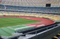 Все стадионы Украины готовы к обеспечению безопасности на Евро