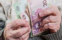 На Днепропетровщине «липовые» социальные работники выманили у пенсионеров 63 тыс. грн