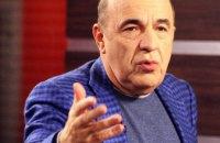 Только «За життя» выступила резко против подорожания газа по требованию МВФ, - Вадим Рабинович
