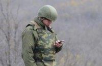 ВР запретила военным в АТО мобильные телефоны