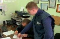 Экс-инспектор исправительной колонии пытался дать взятку сотрудникам Нацполиции в размере 500 грн