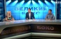«Большой бокс» на «Интере»: Василий Ломаченко проведет защиту титулов в бою с Энтони Кроллой