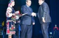 Александр Вилкул поздравил с 20-летием одно из крупнейших машиностроительных объединений Украины - НПГ «Днепротехсервис»