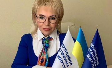 Партия «Оппозиционная платформа – ЗА ЖИТТЯ» поблагодарила граждан за честную гражданскую позицию и высокую активность на выборах