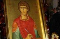 Свято-Троицкий собор Днепропетровска получил в дар икону, привезенную с Афона