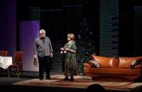 Зрители Днепра стали свидетелями трогательной и смешной  истории: на сцене театра драмы и комедии артисты сыграли спектакль «Спасибо, Марго!» (ФОТО)