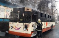 На Днепропетровщине загорелся троллейбус