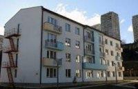 Общежитие на проспекте Ивана Мазепы, 3 передано в коммунальную собственность Днепра