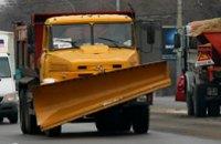 Днепропетровская область закупит современную технику для уборки дорог, парков и скверов