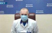 Нельзя сокращать жизнь и здоровье человека, - Сергей Рыженко о медреформе в Украине