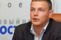 В Днепропетровске возобновляет свою работу Школа молодого лидера
