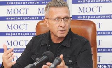 Мэр Днепра Филатов отстранил от работы одного из своих заместителей