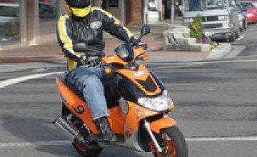 В Днепропетровске не набралось ни 1 группы желающих получить права на управление скутером, - ГАИ