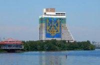 Канал Discovery может частично профинансировать и осуществить трансляцию демонтажа гостиницы «Парус»