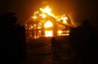 На Днепропетровщине сгорел гостинично-ресторанный комплекс (ВИДЕО)