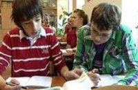 В этом году города Днепропетровщины впервые получили средства из госбюджета на питание школьников