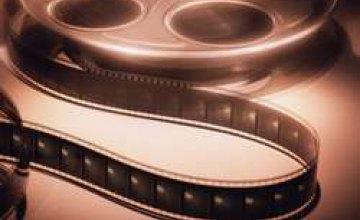 Посещаемость кинотеатров Днепропетровска уменьшилась в связи с введением обязательного украинского дубляжа