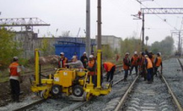 Приднепровская железная дорога изменила график движения поездов