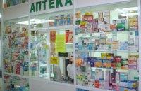 В этом году уже 300 фармацевтических компаний на Днепропетровщине присоединились к программе «доступные лекарства»