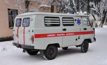 Во Львовской области подросток отравился марихуаной