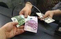 В Украине отменили пенсионный сбор при обмене валют