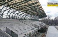 У Кривому Розі оновлюють стадіон «Спартак»