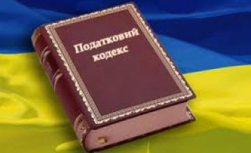 Либерализация Налогового Кодекса Украины откроет большие возможности для активизации украинского бизнеса, - Григол Катамадзе