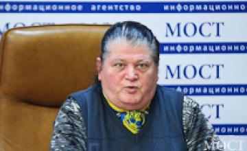 Общественники будут отслеживать конфликт днепровского предпринимателя и банка