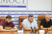 Днепровский фронт: атошники продолжают борьбу