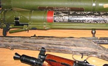Днепропетровская область сдает оружие