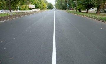 В 2017 году в Днепропетровской области отремонтировали более 160 дорог, которые не обновлялись десятилетиями - Резниченко