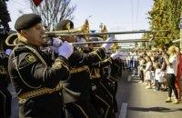 На День міста в Дніпрі відбувся традиційний Всеукраїнський фестиваль духових оркестрів