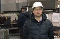 ЧАО «Днепрополимермаш» производит уникальную продукцию для металлургических предприятий Украины (ВИДЕО)