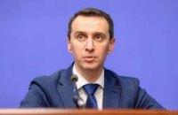 Виктор Ляшко озвучил лучший сценарий окончания карантина