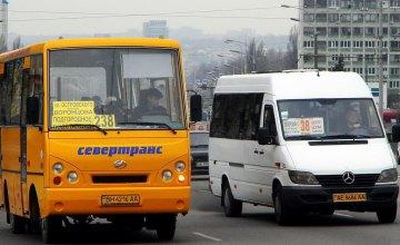 Комфортные и безопасные автобусы: в октябре Днепровская мэрия начнет реорганизацию транспортной сети