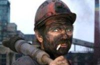 Владельцы «Павлоградугля» снижают зарплаты шахтерам, - Анатолий Гриценко