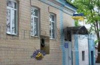 В 21-й инфекционной больнице Днепра усилили энергоснабжение для бесперебойной работы