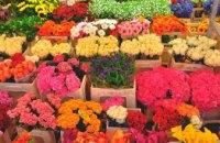 В Кривом Роге владелец цветочного магазина оштрафован за работу на выходных