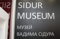 У Дніпрі з'явився музей творчості відомого скульптора Вадима Сідура
