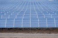 На Днепропетровщине возвели самую большую и самую мощную солнечную электростанцию в Украине, – Валентин Резниченко