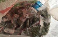 На Днепропетровщине полиция изъяла у мужчины 216 пакетиков с марихуаной
