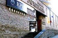 Днепропетровский горсовет предложил театру «Крик» переехать в «коровник»