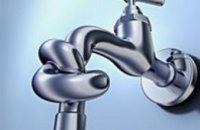 В Днепродзержинске должникам за воду будут снижать ее напор